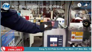 Video máy đóng gói định lượng cốc đong