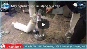 Video máy nghiền dược liệu dạng búa đập